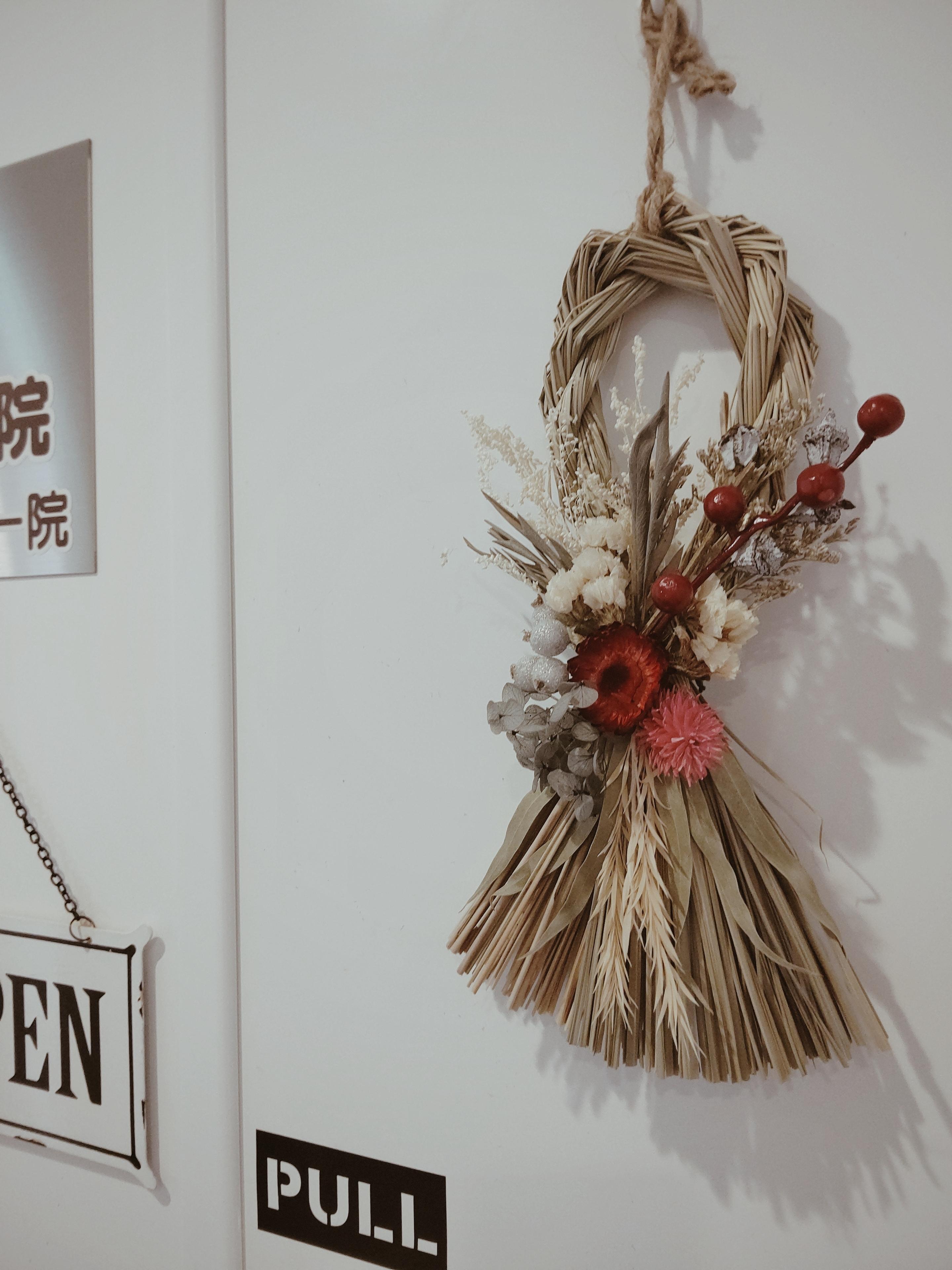 お正月飾り②